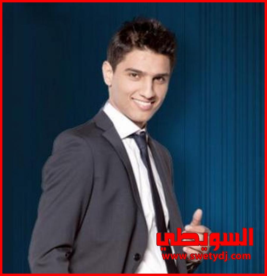 محمد عساف / تحميل و استماع اغاني mp3 موقع تسجيلات السويطي