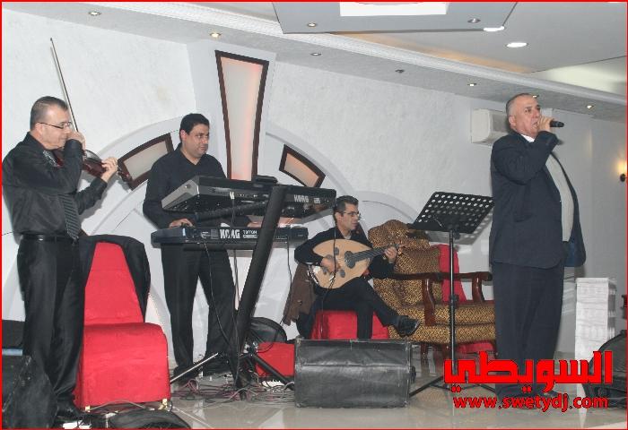 حفلة محمود موسى ابن الفنان الكبير موسى حافظ مع نخبة من الفنانين ( صور ) موقع تسجيلات السويطي