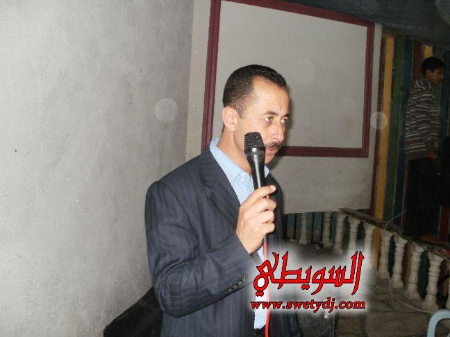 محمد العراني / استماع و تحميل اغاني  mp3 موقع تسجيلات السويطي