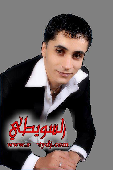 يعقوب ابو حبيب / استماع و تحميل اغاني  mp3 موقع تسجيلات السويطي